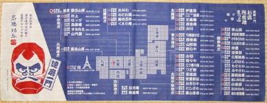 Daruma_map