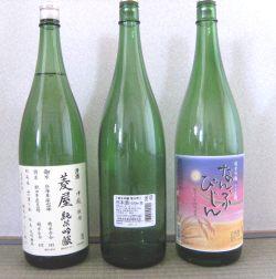 Touhoku_sake