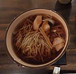 Wasizu_torinan