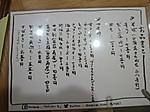 Kiti_menu