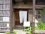 Seigetu_misegamae