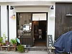 Sirakame_misegamae_3