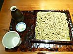Simokitazawa_roan_mori_2