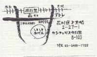 Iikagen_02_1