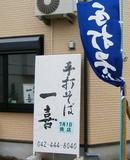 Kazuki2_1