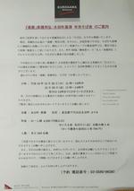 Kurosawa_daruma