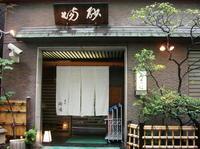 Muromachi_sunaba