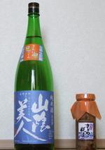 Sannin_bijin_surumekouji_duke