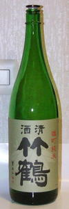 Taketsuru2