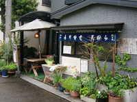 Tokubee