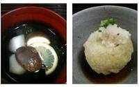Zabo_shiitake_sobagaki_1